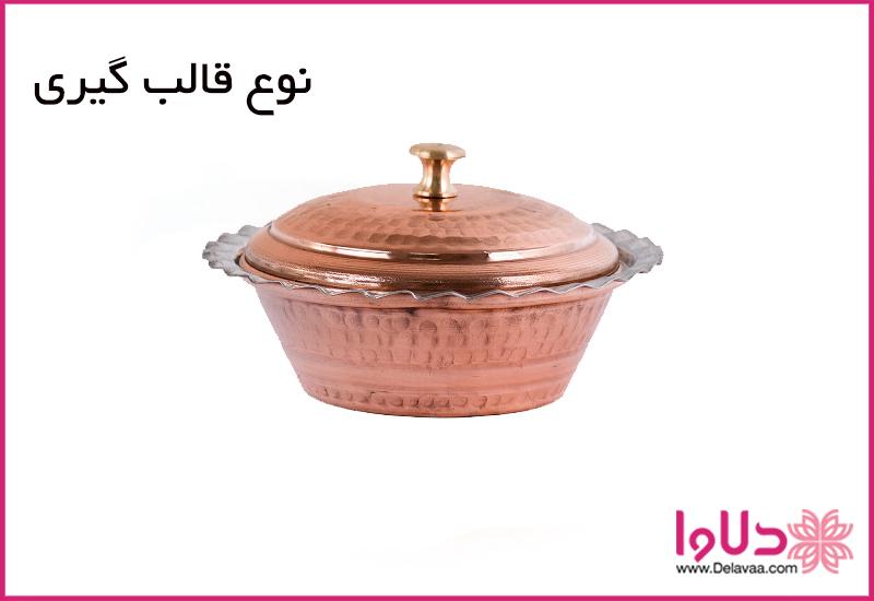 تشخیص ظروف مسی اصل از تقلبی