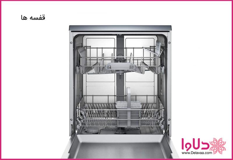 بهترین مدل ماشین ظرف شویی بوش