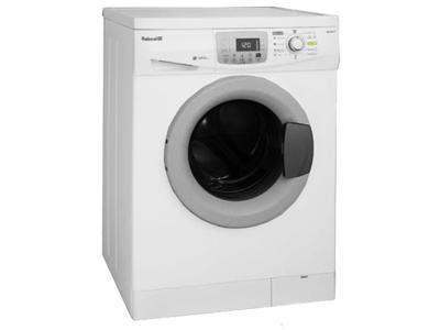 بهترین ماشین لباسشویی آبسال