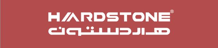 برند هاردستون