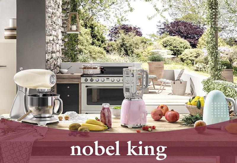 نوبل کینگ ساخت کجاست